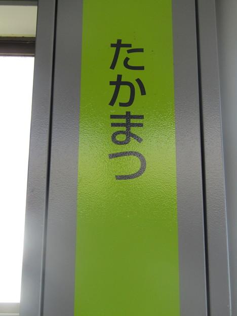 TT13 高松 Takamatsu