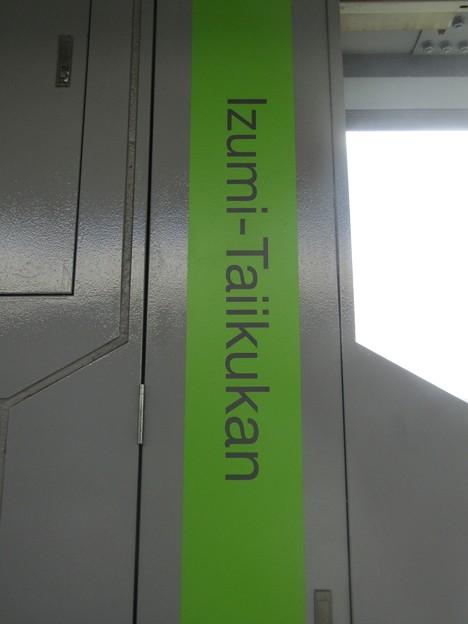 TT15 泉体育館 Izumi-Taiikukan