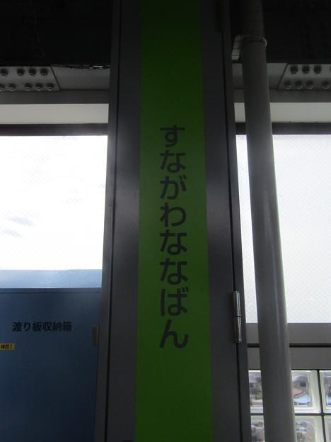 TT16 砂川七番 Sunagawa-Nanaban