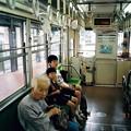Photos: 1997年 都電早稲田駅 息子と甥っ子を連れて秋葉原の鉄道博物館へ