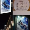Photos: 20210111_天伝