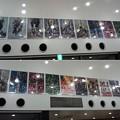 Photos: 20210111_ステアラ