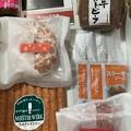 Photos: おうみぎゅう再び!(゜▽、゜)