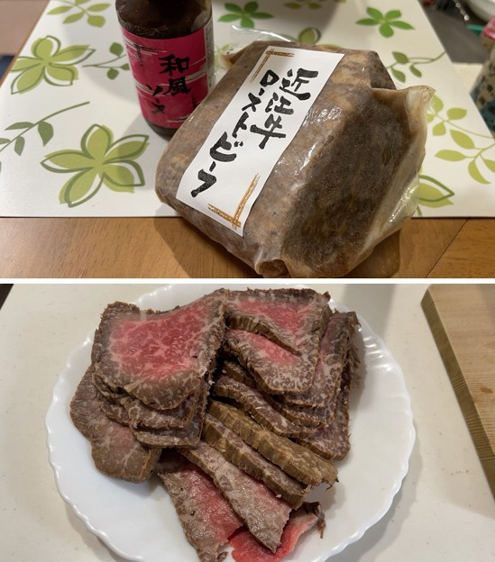 近江牛ローストビーフ