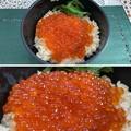 Photos: 北海道 秋鮭いくらの醤油漬け