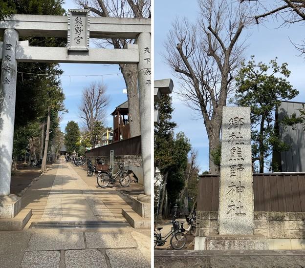 志村城(城山熊野神社。板橋区)石鳥居