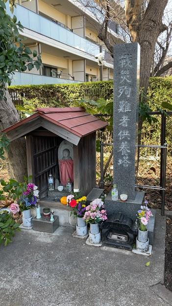 西洲崎橋西詰(江東区)戦災殉難者供養塔