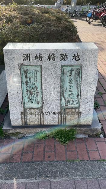 洲崎橋跡・洲崎大門跡(江東区)