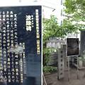 Photos: 洲崎神社(江東区)波除碑