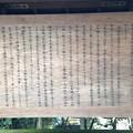 Photos: 繁栄稲荷神社(江東区木場)