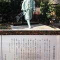 富岡八幡宮(江東区)伊能忠敬像