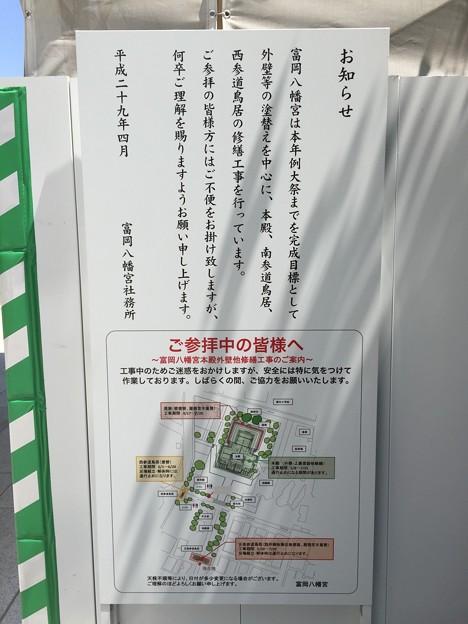 17.07.13.富岡八幡宮(江東区)