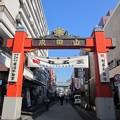 11.11.24.深川不動堂(江東区)参道・永代寺門前仲町