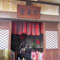 永代寺(江東区)
