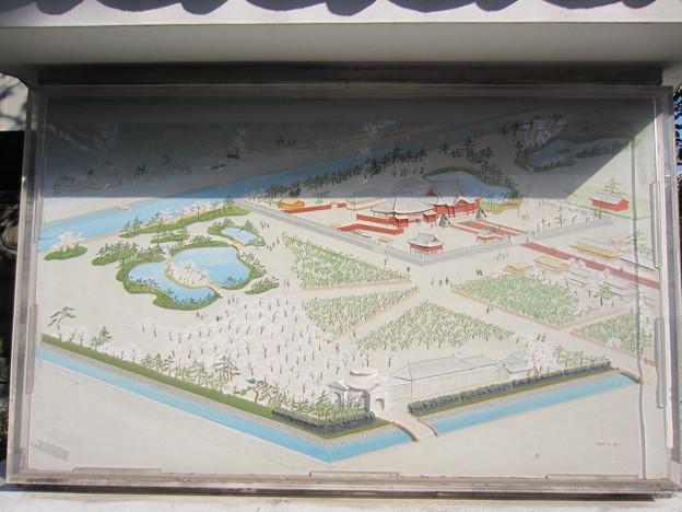 永代寺旧境内(江東区)深川公園