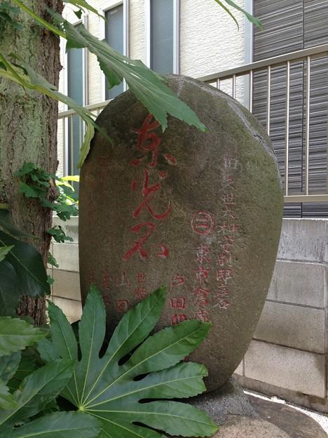 住吉神社(江東区牡丹)