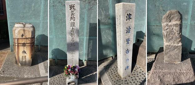平久橋西詰北側 波除碑ほか(江東区)