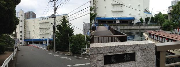 松平下総守下屋敷跡(江東区越中島)