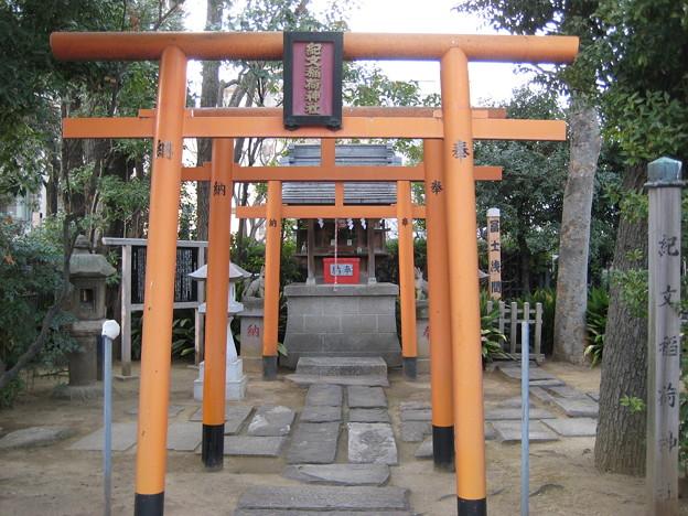 紀文稲荷神社(江東区佐賀)