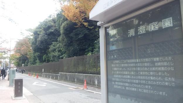 Photos: 清澄庭園北面(江東区)久世大和守下屋敷跡