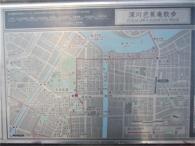 清澄庭園北東入口前(江東区清澄)