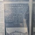Photos: 清澄庭園北東入口前(江東区清澄)