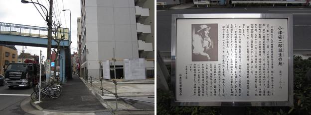 12.04.11.小津安二郎誕生地(江東区深川)