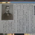 11.01.24.陸奥宗光邸跡(江東区清澄)