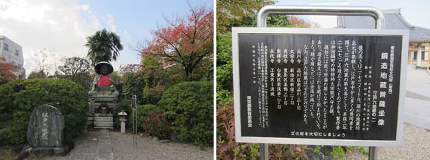 霊巖寺(江東区白河)江戸六地蔵