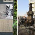 雲光院(江東区三好)阿茶局墓