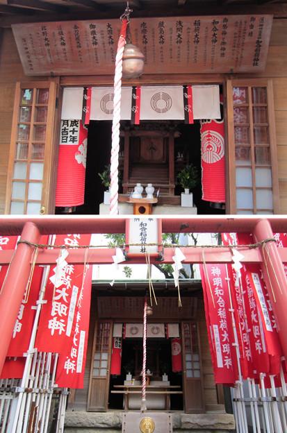 11.11.24.深川神明宮(江東区森下)和合稲荷神社