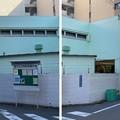 神保三千次郎屋敷跡 ・左の左 朝倉主殿屋敷跡(江東区)