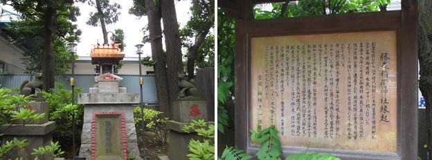 猿江神社(江東区猿江)藤森稲荷神社