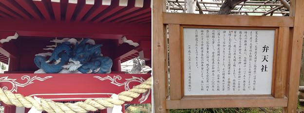 亀戸天神社(江東区亀戸)弁天社