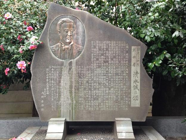 亀戸天神社(江東区亀戸)燐寸塚