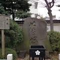 亀戸天神社(江東区亀戸)筆塚