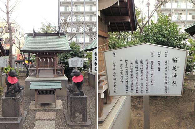 亀戸香取神社(江東区)稲足神社