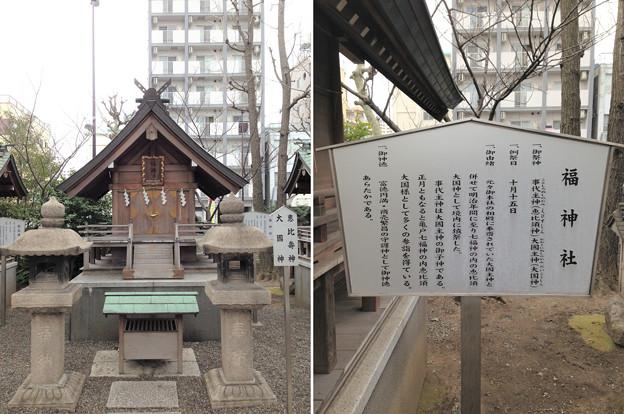 亀戸香取神社(江東区)福神社