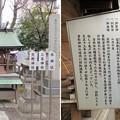 亀戸香取神社(江東区)三社