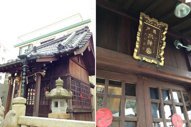 亀戸水神宮(江東区)