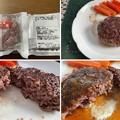 近江牛 かのこステーキ