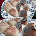 Photos: 宮崎海産物――1縞鯵・真鯛
