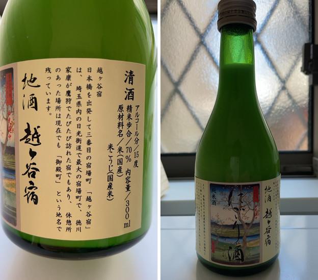 地酒 越谷宿