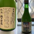 Photos: 地酒 越谷宿