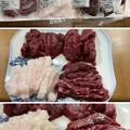 Photos: 熊本馬刺2