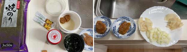 サッポロ一番塩ラーメン1 + 香川アローカナ味玉 + 明日香きくらげ + 南高梅 + 川根本町ゆずパウダー