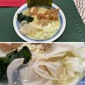 サッポロ一番塩ラーメン3 + 香川アローカナ味玉 + 明日香きくらげ + 南高梅 + 川根本町ゆずパウダー