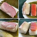 奈良 柿の葉寿司