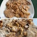 鹿児島黒豚4――生姜焼き