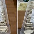 信州ご当地餃子2